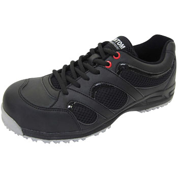 Safety Sneakers Phantom F-314