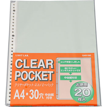 Clear pocket