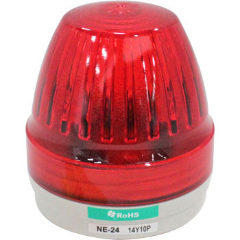 Small LED indicator light NE type