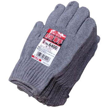 Gray Cotton Gloves