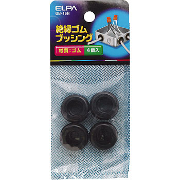 Insulating Rubber Bushing