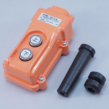For The Hoist Pushbutton Switch, For The Direct OperationCob270 Series