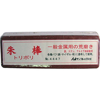 Abrasive agent Red bar professional