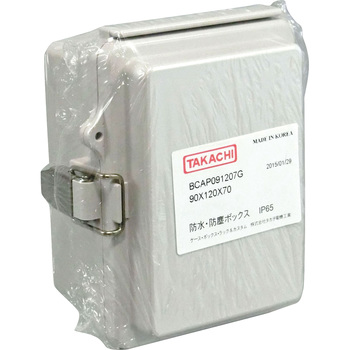 Waterproof Plastic Box