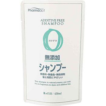 Pharma A additive-free shampoo