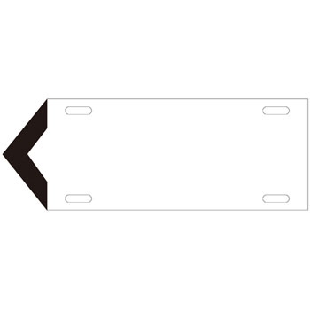 Fluid direction mark plate