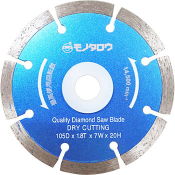 Diamond Saw Blade, Segment
