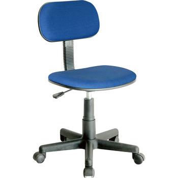 Outstanding Standard Office Chair Download Free Architecture Designs Xerocsunscenecom