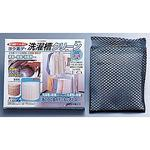 Disinfection , deodorizer iodine , washing tub clean