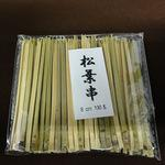 100 bags containing pine needle skewer