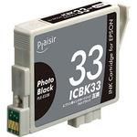 EPSON IC33 corresponding compatible ink cartridge