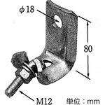 Directly attached suspension metal fittings