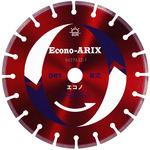 "Econo Rays helix ""dry, for the engine"""