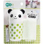 Towel set set polka dot Panda