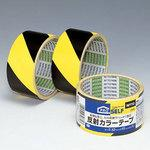 Reflective Color Tape