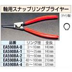 Snap Ring Pliers For Shaft
