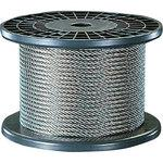 5mm x 50m Stainless Steel Wire Rope