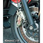Caliper support [BLK] (BREMBO 40mm & large rotor diameter)