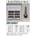 Tapping screw set
