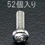 M4 x 25 mm Nabe head screws [stainless steel]