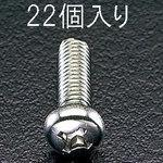 M5 x 40 mm Nabe head screws [stainless steel]