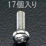 M5 x 50 mm Nabe head screws [Stainless steel]