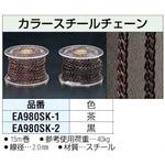 15m color steel chain