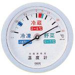 Bimetallic Freezers and Refrigerator Thermometer