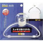 Arumoa towel ring arch sucker WH