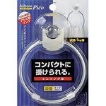 Arumoa towel ring Pico sucker type