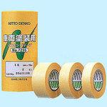 Automotive Paint Masking Tape No.7235