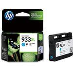 HP 933XL ink cartridge