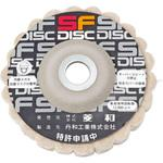 Mirror-finish hub SF disk (for electric grinder) cotton airplane cloth