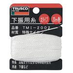 Drop String Thick 20m roll