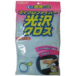 Microfiber Gloss Cloth