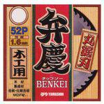 Chip Saw For Woodwork Benkei