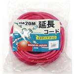 FMC extension cord 20M Pink Pink