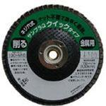 Abrasive disc sampler Q One-touch (quick type)