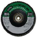 Abrasive disc sampler Q One-touch (quick type) zirconia