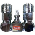Pair coupling for high pressure