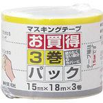 KOWA masking tape Volume 3 pack 15mm