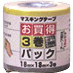 KOWA masking tape Volume 3 pack 18mm