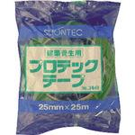 Protec tape 25mm x 25m green