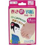 Toes Komachi winding claw prevention supporters
