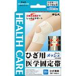 Fixed band mesh free for knee Nakayama formula