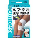 Nakayama formula left knee for medical joint band