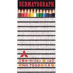 "Oil Based Pensil, ""DERMATOGRAPH"""