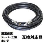 3/8 size hose , G1 / 2 screw-type coupling high-pressure washing machine hose