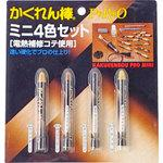Hideaway Bars Pro No. 30 Mini 4 Color Set