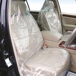 Seat cover disposable